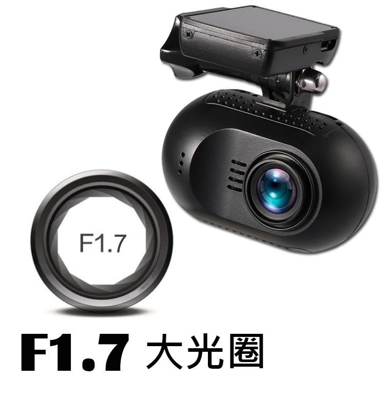 視錄霸安霸SONY7玻鏡頭行車紀錄器-C4P