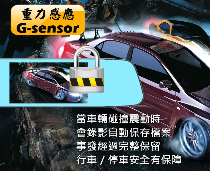 智慧觸控雙鏡頭行車紀錄器-RV7T