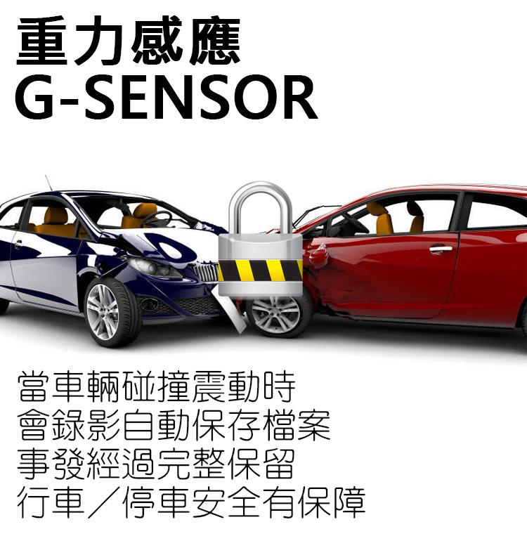 4.3吋智慧型觸控雙鏡頭行車記錄器 - RV10T