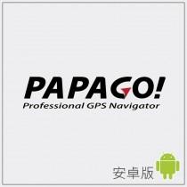 PAPAGO S1汽車衛星導航地圖-安卓版